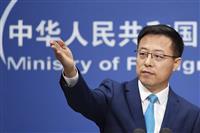 中国、米の華為禁輸強化に「赤裸々な覇権行為」と反発