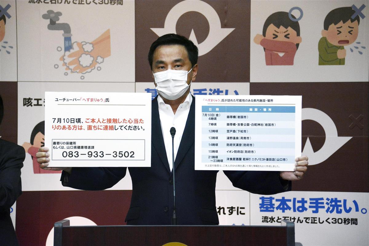 へずまりゅう」起訴 会計前魚食べた罪、名古屋 - 産経ニュース