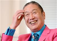山本寛斎さんは「生涯応援団長」 執行雅臣