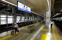 JR九州、お盆の旅客が7割超減 新型コロナ影落とす