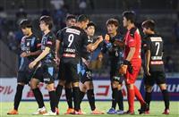 川崎10連勝、C大阪を圧倒 名古屋が3位に浮上