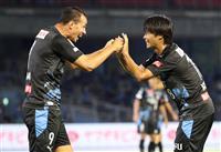 川崎、猛攻5ゴールでC大阪の堅守崩す