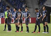 G大阪、ミスで守備崩壊 今季初3失点