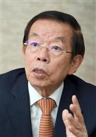 国安法、次の標的は台湾 台北駐日経済文化代表処代表・謝長廷氏