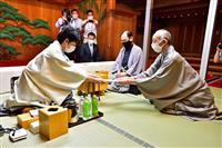 王位戦第4局1日目 藤井棋聖が封じ手