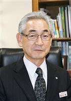 核ごみ第2段階調査に意欲 北海道寿都町長
