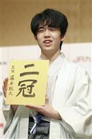 【藤井2冠】藤井棋聖、王位を獲得 最年少2冠・八段昇段
