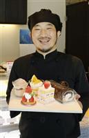 糖尿病に負けない パティシエ・高谷浩史さん 同じお菓子食べる幸せを 鹿児島