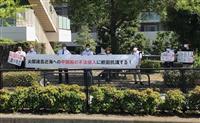 福岡などの民間団体、中国総領事館前で尖閣問題を抗議