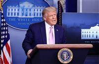 対イラン国連制裁復活へ手続き トランプ米大統領が指示