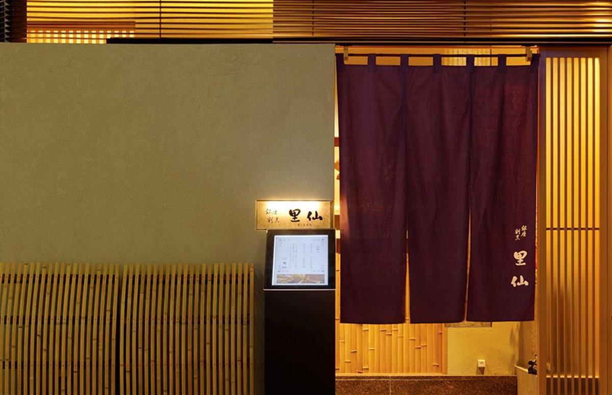 本格的な日本料理の味をご家庭でお楽しみください。