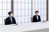 両陛下ご動静(20日)
