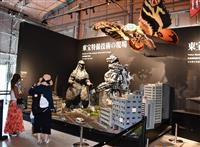 巨大ジオラマや怪獣フィギュア…ゴジラミュージアム盛況 ニジゲンノモリ 兵庫