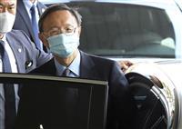 中国外交トップが韓国入り 新型コロナ・北朝鮮問題で意見交換へ