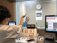 【check!ラジオ大阪】原田年晴がカムバック 耳で旅する番組がスタート