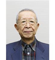 評論家、劇作家の山崎正和さんが死去