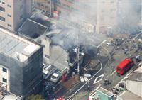 大阪・西成で建物火災 けが人複数か