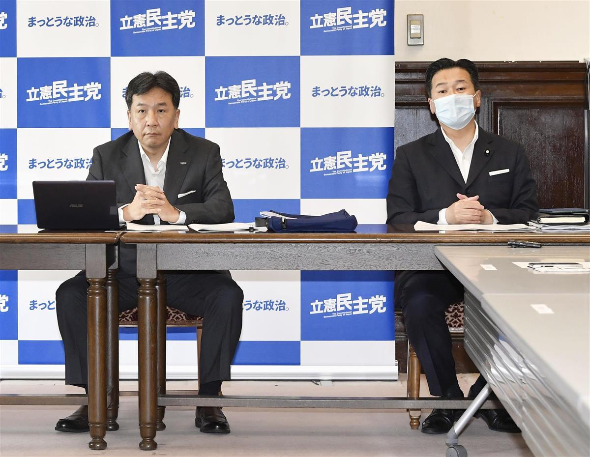 執行役員会に臨む立憲民主党の枝野代表(左)と福山幹事長=19日午前、国会