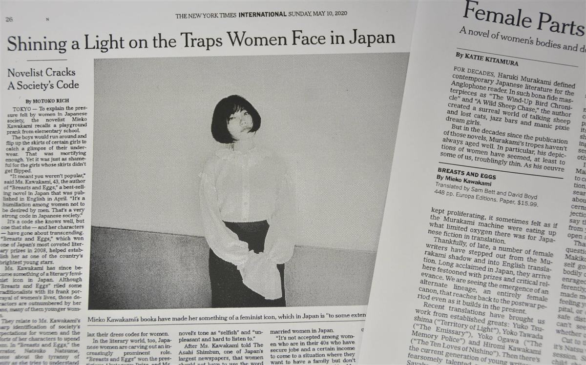 日本の現代文学 英語圏でミニブーム 貧困や格差などリアルな実像に関心