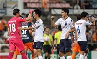 横浜FC、初の3連勝 J1第12節
