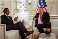 IAEAトップ、イランへ 初訪問、核査察問題協議