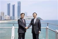 中国外交トップ「中韓関係、新段階へ」 対中包囲網にくさび