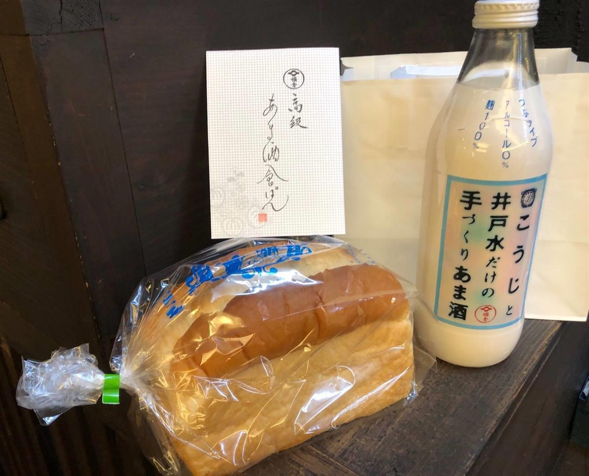 高倉健が愛飲した甘酒で作った食パンが人気に 優しい甘味とふっ…
