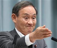 首相連続在職最長に菅官房長官「あっという間」 病院は「追加検査」