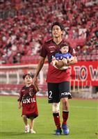 J1鹿島の内田篤人が引退会見「選手としてけじめ」 今後は未定も「指導者に興味」
