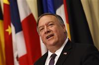 ポンペオ米国務長官が中東歴訪へ イラン包囲網を強化