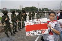 ベラルーシで再び大規模デモ 米、露などと情勢協議へ