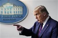 トランプ氏を大統領候補に再指名へ 共和党全国大会、24日開幕