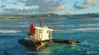 島接近、家族との通話目的 「コロナ状況知りたい」 重油流出、船長ら供述