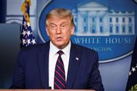 【米大統領選】トランプ氏を大統領候補指名 共和党全国大会が開幕 2期目公約も発表
