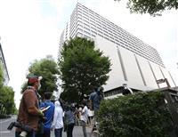 河井夫妻が無罪主張 公選法違反初公判