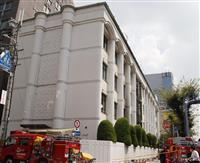 始業式の日…大阪の小学校で火災 児童ら約800人避難