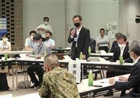 富士山噴火の現地対策検討 山梨県、合同庁舎被災想定