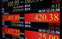 株、暴落前水準を一時回復 大幅続伸し400円高 コロナ治療法に期待