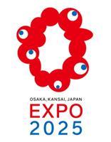 大阪・関西万博のロゴマーク決定 「太陽の塔」のインパクトを