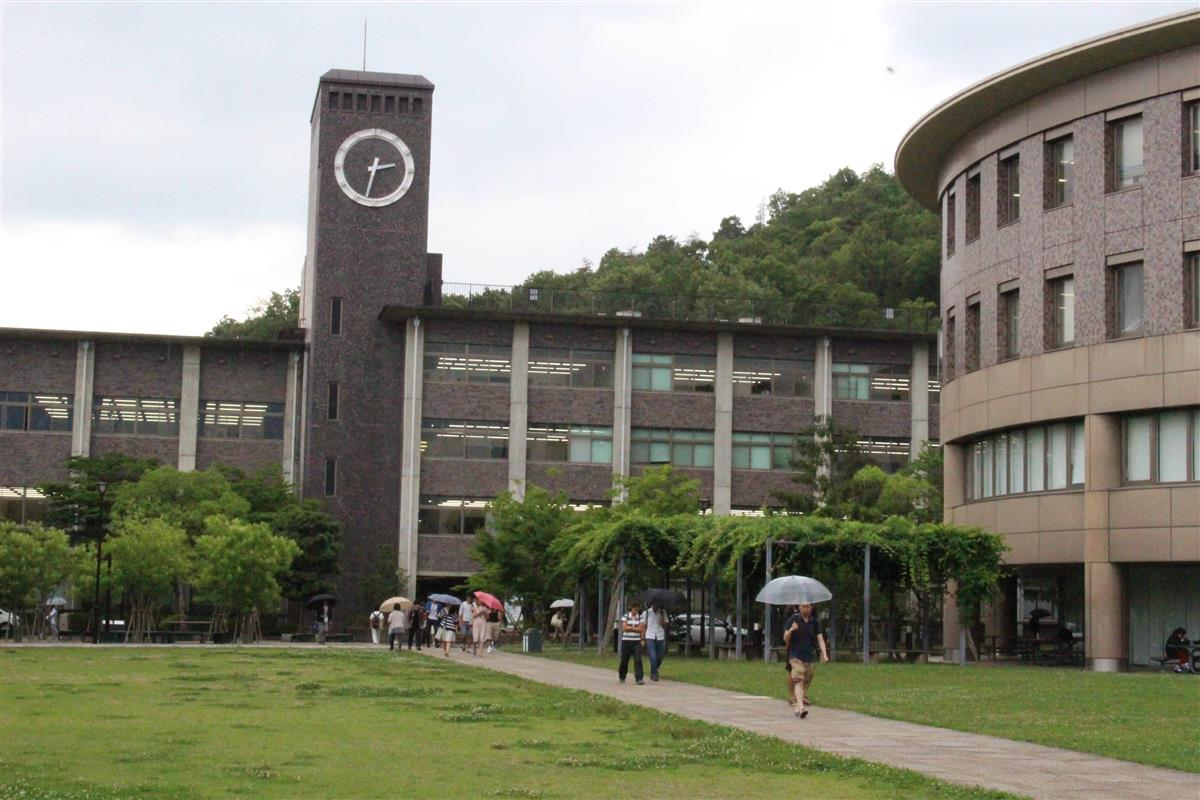 大学 立命館