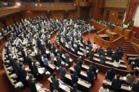 【政界徒然草】「良識」を見せられるか ネット審議の海外事例研究へ 参院が進める国会改革