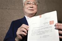高須院長、愛知知事リコール署名開始 名古屋市長も参加