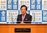 【九州「正論」懇話会】 李相哲・龍谷大教授、韓国・文在寅政権「成功事例一つもない」