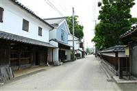 「シュガーロード」をPR 長崎・佐賀・福岡の8市、日本遺産認定で誘客図る