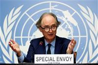 コロナでシリア憲法委中断 ジュネーブでの3回目会合