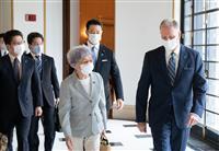 横田早紀江さんらが米国大使と面会 滋さん死去の書簡へ感謝