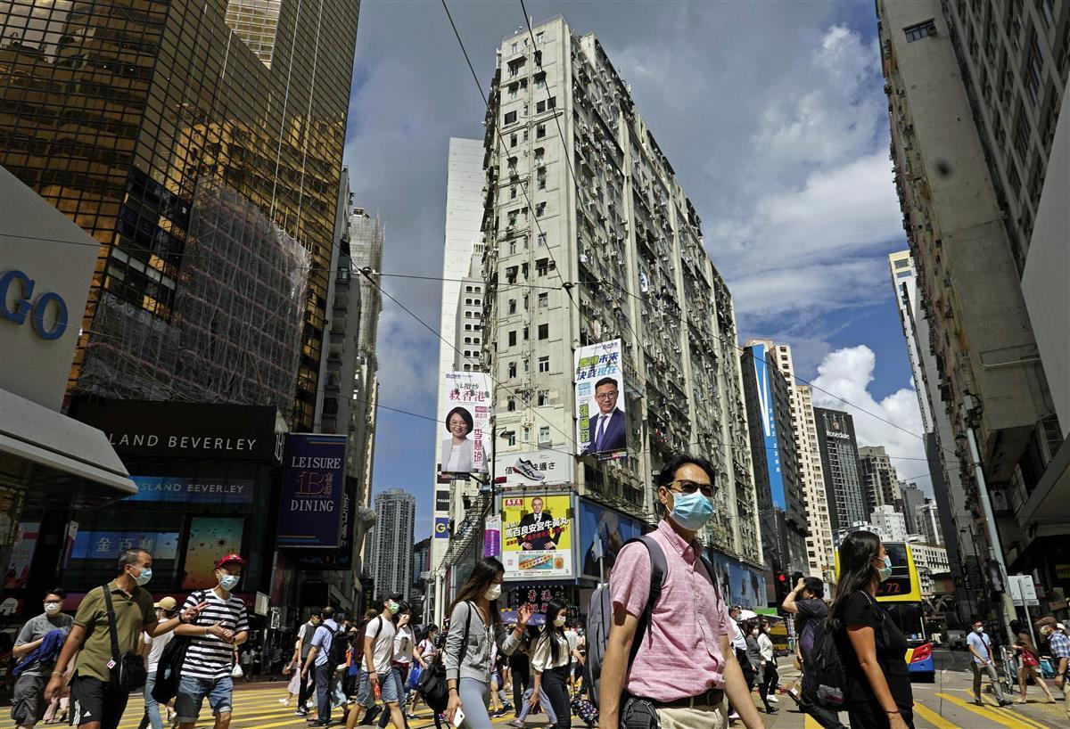 香港中心部(AP)
