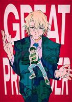 古沢良太さんTVアニメ初脚本「GREAT PRETENDER」ブルーレイ発売へ