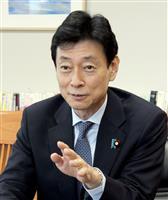 「Go To」の東京追加 西村氏「感染状況を総合的に考慮」 衆院内閣委