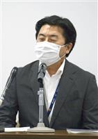 日銀福岡支店長の冨田氏が就任会見「コロナで不透明感」